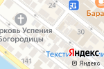 Схема проезда до компании Элегант в Астрахани