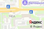 Схема проезда до компании Rossvik в Астрахани