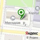 Местоположение компании АО Каспрыбпроект, ГП