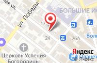 Схема проезда до компании Торговый дом в Астрахани