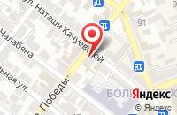 Схема проезда до компании Боец в Астрахани