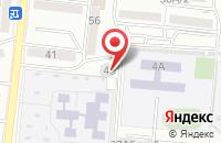 Схема проезда до компании SmOKinG в Астрахани