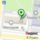 Местоположение компании Каспрыбпроект