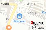 Схема проезда до компании Галактион в Астрахани