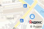 Схема проезда до компании Магазин детской обуви в Астрахани