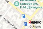 Схема проезда до компании Красная звезда в Астрахани