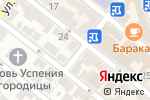 Схема проезда до компании В мире игрушек в Астрахани