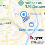 Магазин сухофруктов на карте Астрахани