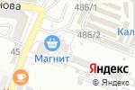 Схема проезда до компании 48-й Меридиан в Астрахани