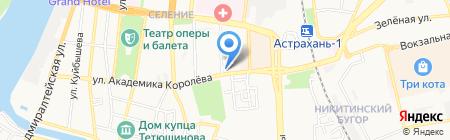 Трикотажный рай на карте Астрахани