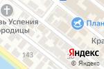 Схема проезда до компании Магазин сухофруктов в Астрахани