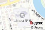 Схема проезда до компании Открытая общеобразовательная школа №6 в Астрахани