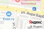 Схема проезда до компании Первая парикмахерская в Астрахани