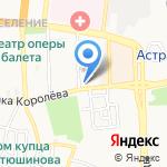 Семейная аптека на карте Астрахани