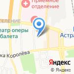 Арбитражный управляющий Плужников И.И. на карте Астрахани