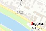 Схема проезда до компании Кальяри в Астрахани