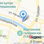 Кальяри на карте Астрахани