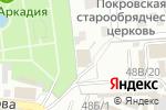 Схема проезда до компании Виноградинка в Астрахани