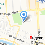 Строй-К на карте Астрахани