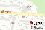 Схема проезда до компании Киоск печатной продукции в Астрахани