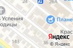 Схема проезда до компании ИнтерПласт в Астрахани