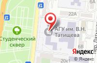 Схема проезда до компании АГУ в Астрахани