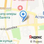Звездочка на карте Астрахани