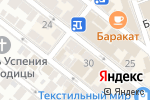 Схема проезда до компании Адамас в Астрахани