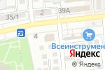 Схема проезда до компании Томатис в Астрахани