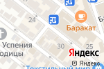 Схема проезда до компании Арома Шик в Астрахани