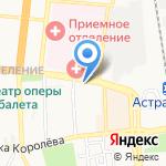 Автопоиск-Астрахань на карте Астрахани