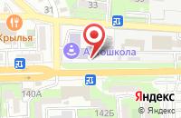 Схема проезда до компании Астраханская автомобильная школа в Астрахани