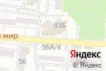 Схема проезда до компании Hot Fitness в Астрахани