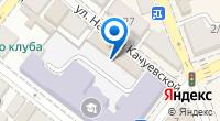 Компания Магазин хозяйственных и строительных товаров на карте