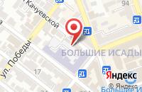 Схема проезда до компании Магазин хозяйственных и строительных товаров в Астрахани