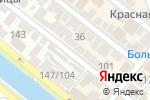 Схема проезда до компании Мастерские на Бабушкина в Астрахани