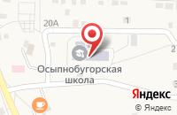 Схема проезда до компании Осыпнобугорская средняя общеобразовательная школа в Осыпном Бугре