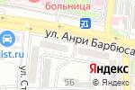 Схема проезда до компании Цитрон в Астрахани