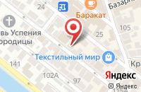 Схема проезда до компании Российский фарфор в Астрахани