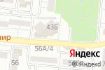 Схема проезда до компании Гейм Зона в Астрахани
