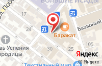 Схема проезда до компании Astrapower в Астрахани