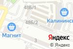 Схема проезда до компании Модные детки в Астрахани