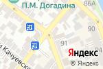 Схема проезда до компании HTF в Астрахани