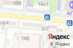 Схема проезда до компании Амстердам в Астрахани