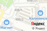 Схема проезда до компании Мир красивой посуды в Астрахани