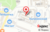 Схема проезда до компании Обувайка в Астрахани