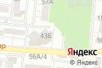 Схема проезда до компании Диаклон-Юг в Астрахани