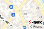Схема проезда до компании Монарх в Астрахани