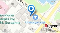 Компания PRO ЕДУ на карте