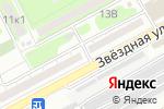 Схема проезда до компании Стома.Р в Астрахани